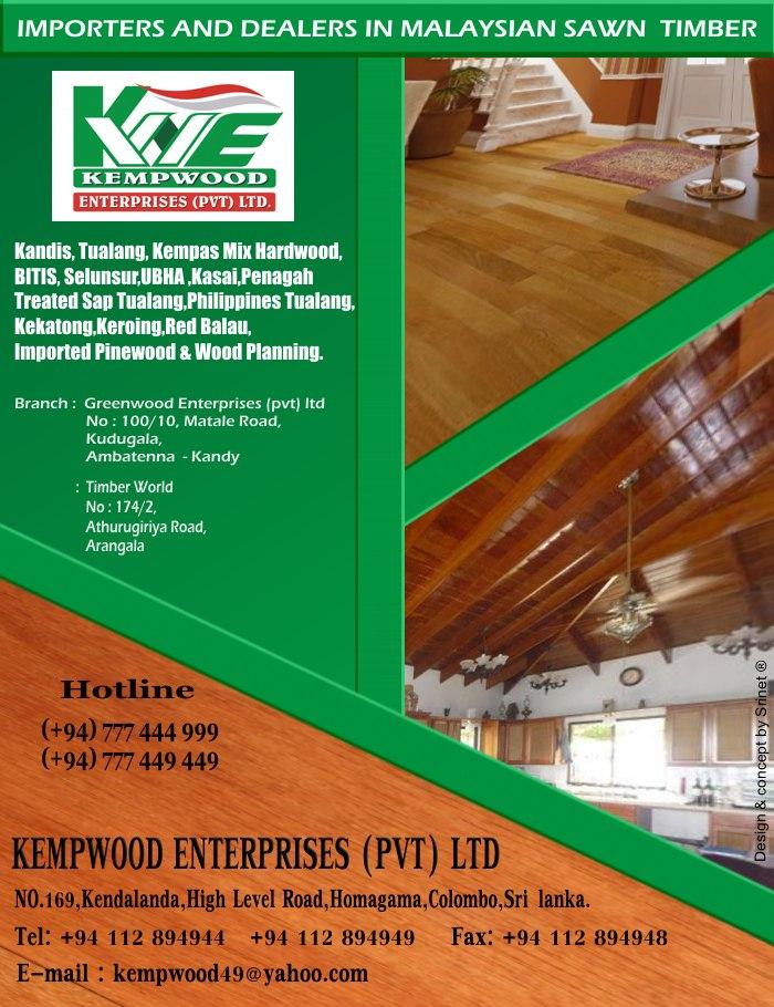 Kempwood Enterprises (Pvt) Ltd - Furniture Manufacturing