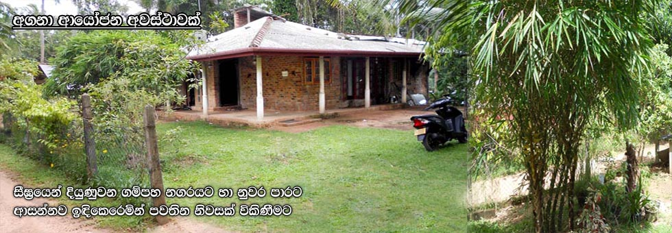 Sri Lanka Property Search