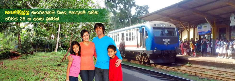 Sri Lanka Property Search-3432